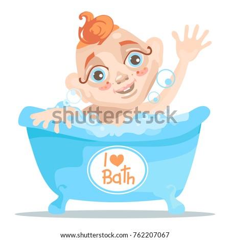 Baby Bathtub Bubbles Hands Up Adorable Stock Vector (Royalty Free ...