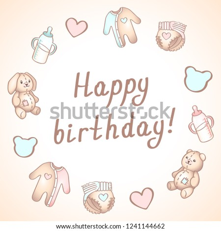 Baby Birthday Card Shower Card Poster Stock Vector Royalty Free