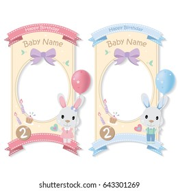 baby photo frame little rabit couple, twin baby birthday phto frame