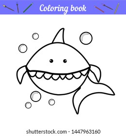 Baby shark and bubbles. Page for coloring. Simple coloring for preschoolers. Thick outline. Cartoon fish character. Nautical card to print. Black and white silhouette. Educational games.