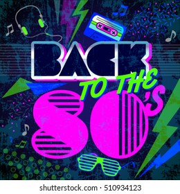 Back to the 80's. Retro elements Colorful background. Eighties vector graphic poster and banner. Fashion style graphic template with headset, cassette tape. Easy editable for Your design.