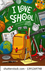 Back to school, student bag with education supplies, pencils and books in backpack Vector I love school chalk, mathematics calculator and geography globe, sport ball and biology classes microscope