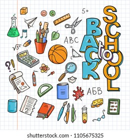 Back to School Supplies collection. Sketchy notebook doodles set with lettering. Vector illustration design elements on lined sketchbook paper