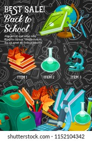Back to school supplies sale banner template. Student book, pencil and pen, globe, ruler and backpack, microscope and calculator poster on school chalkboard for discount flyer and retail promo design