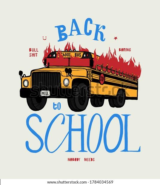 back-school-tshirt-print-yellow-600w-178