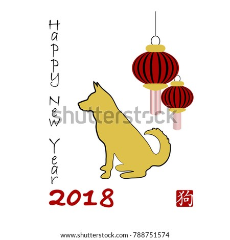 background for 2018 chinese new year the year of dog vector illustration black