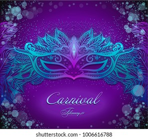 Background  with carnival mask for design invitation card, flyer, poster on the fastival. Decoration for woman face. New orleans. Mardi Gras. Vector illustration. Fabruary celebration. Shrove Tuesday.