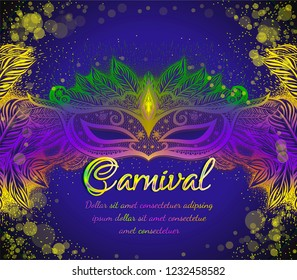 Background  with carnival mask for design invitation card, flyer, poster on the fastival. New orleans Mardi Gras.