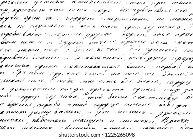 Background grunge handwriting unreadable carelessly written letters. Vector EPS10 illustration