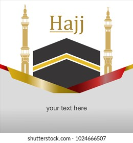 background ka'bah and tower, you can use for invitation card, greeting card, poster, background quote, marketing tool, banner website and others.