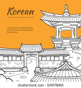 Background with Korean architecture of traditional houses. Vector illustration in hand drawn style. Street traditional house, architecture asia, village or city or town culture asian