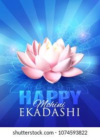Background with lotus for Mohini Ekadashi – Hindu religious festival by lunar calendar. Vector illustration.