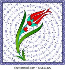 Background Ottoman Motif