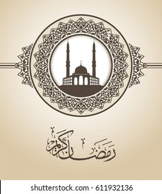 background of ramadan kareem, English Translation and explanation: Congratulation for Ramadan month. And Arabic Lorem Ipsum text below.