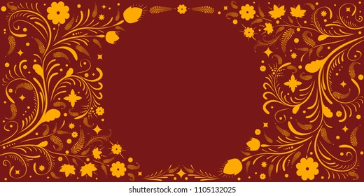 Background with Russian folk pattern. Russian folk ornament.