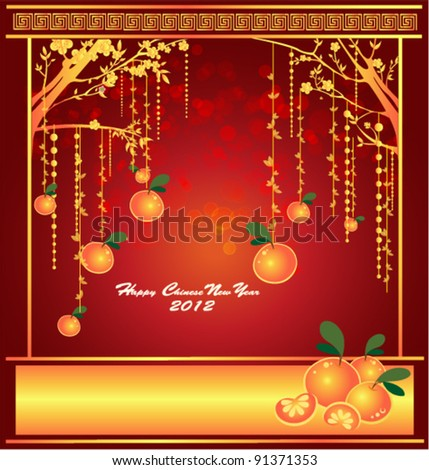 background for traditional of chinese new year festival vector invitation card