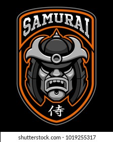 Badge of samurai warrior. Sport logo design. Text is on the separate layer.