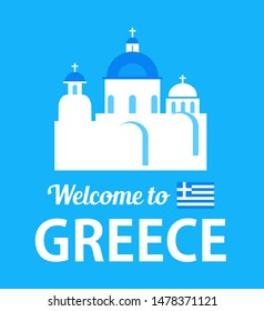 Badge with white Greek Church with blue domes, Flat vector illustration for postcard or invitation on blue background.