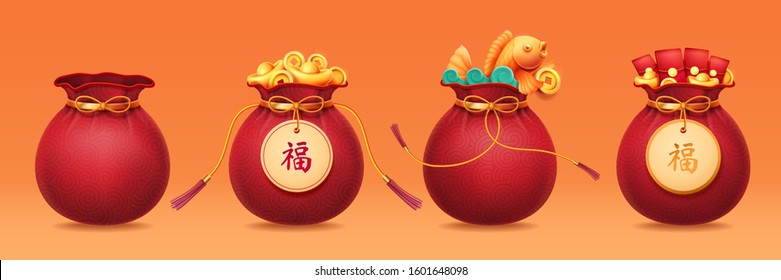 Bag with ribbon or sack with tassels, pouch with golden ingot, packet with money or hangbao, sac with chinese hieroglyph that means Good Luck or Fortune. 2020 CNY or china new year holiday