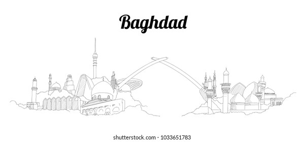 Baghdad city vector panoramic hand drawing sketch illustration