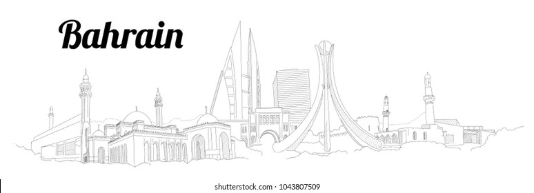 BAHRAIN city vector panoramic hand drawing illustration