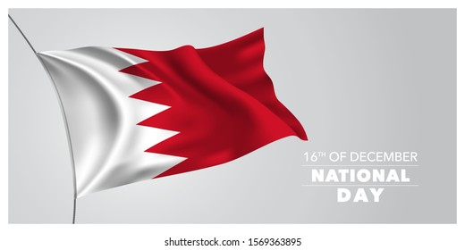 Bahrain happy national day greeting card, banner, horizontal vector illustration. Bahraini holiday 16th of December design element with waving flag as a symbol of independence