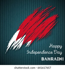 Bahrain Independence Day Patriotic Design. Expressive Brush Stroke in National Flag Colors on dark striped background. Happy Independence Day Bahrain Vector Greeting Card.