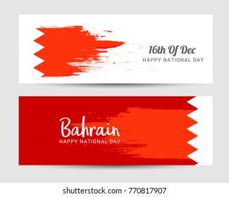 Bahrain National Day Header Or Banner Background.