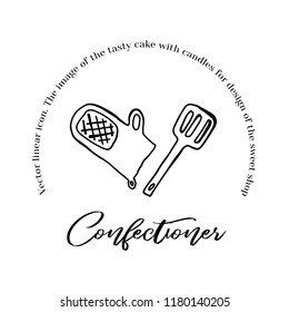 Bakery badge cafe with black ink line art vector icon for sweet shop sign and cafe app.