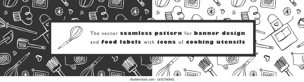 Bakery patterns and baking seamless doodle background for restaurant banner. Outline illustrations. Line bakery icons for logo of cooking class.  Cooking food pattern. Trendy bakehouse emblem.