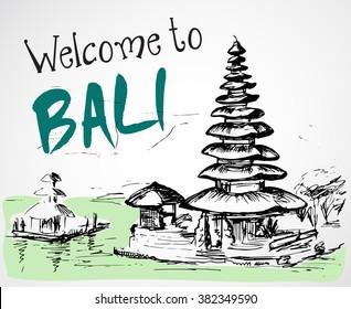 Bali temple - Indonesia