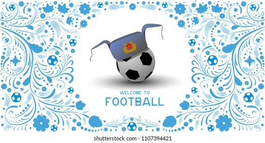 The ball in the hat-ear flaps. Wallpaper on the theme of football. Background with soccer balls and Russian folk pattern.