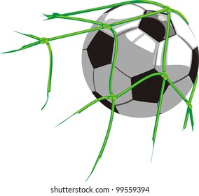ball in the net - football