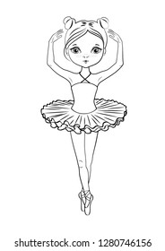 Balleria. Coloring page outline of cartoon cute Girl in a tutu. Coloring book for kids. Vector illustration