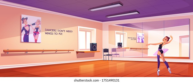 Ballerina dance in studio, ballet class with mirrors and wooden floor. Dancer girl rehearsal lesson in room with wall handrails and artist banners, training practice, cartoon vector illustration