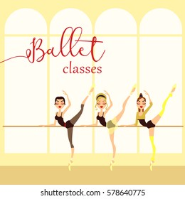Ballet classes cartoon style vector illustration isolated on white background. Ballerina. Ballet dancer. Dance school poster or greeting card design template.
