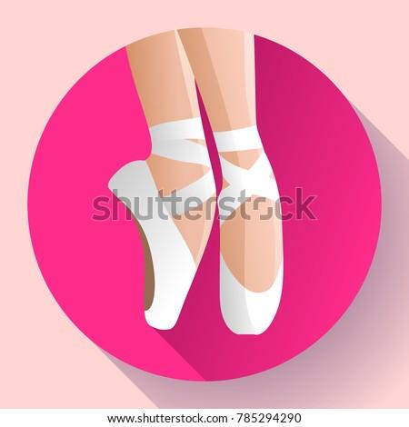 Ballet Icon White Pointes Female Ballet Stock Vector Royalty Free