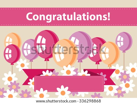 balloons daisy ribbon banner with text congratulations newborn baby girl greeting card