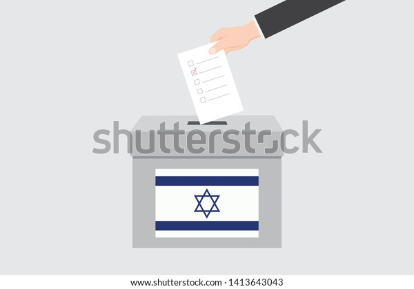 Ballot Box with an Illustrated Flag for the Country of  Israel
