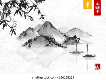 Bamboo, fishing boat and island with mountains. Traditional oriental ink painting sumi-e, u-sin, go-hua. Contains hieroglyphs - eternity, freedom, happiness, beauty.