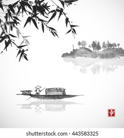 Bamboo, fishing boat and island with trees in fog on white background. Traditional Japanese ink painting sumi-e. Contains hieroglyph - happiness. Vector illustration.