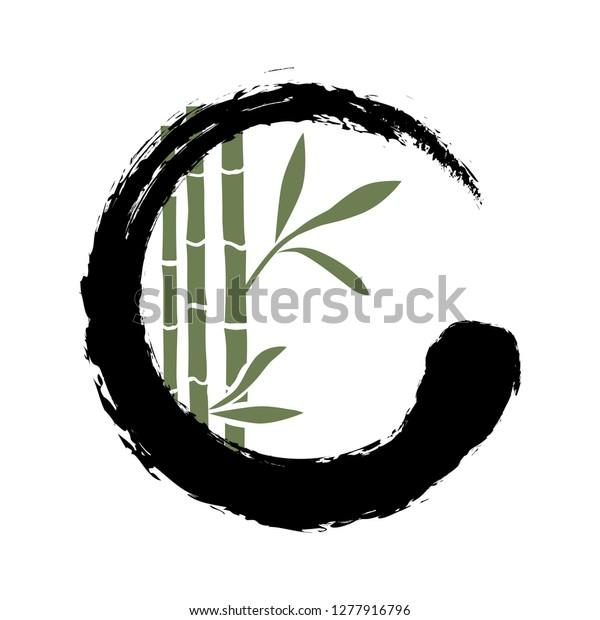 Bamboo Leafs Inside Zen Symbol Logo Stock Vector Royalty Free 1277916796