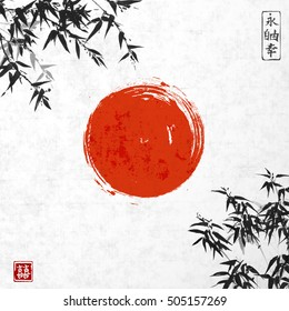 Bamboo leaves and red sun. Traditional Japanese ink painting sumi-e. Contains hieroglyph - double luck.