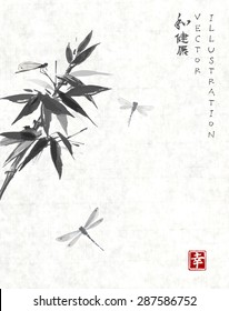 """Bamboo and three dragonflies hand drawn with ink in traditional Japanese painting style sumi-e on vintage rice paper. Contains hieroglyphs """"harmony"""", """"health"""", """"well-being"""""""