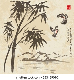 """Bamboo tree and birds in traditional japanese sumi-e style on vintage watercolor background. Vector illustration. Hieroglyph """"bamboo""""."""