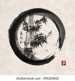 """Bamboo trees in black enso zen circle. Traditional Japanese painting style sumi-e on vintage rice paper. Contains hieroglyphs """"happiness"""" (red stamp), """"beauty"""", """"perfection"""", """"eternity""""."""