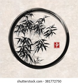 Bamboo trees in black enso zen circle hand-drawn with ink in traditional Japanese painting style sumi.