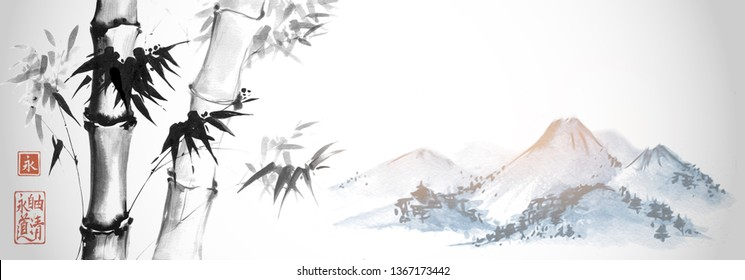 Bamboo trees and far blue mountains on white background. Traditional Japanese ink wash painting sumi-e.  Hieroglyphs - eternity. freedom, clarity, way