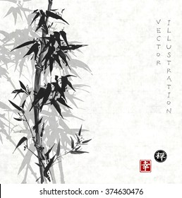 Bamboo trees hand-drawn with ink in traditional Japanese painting style sumi-e on vintage rice paper Contains hieroglyph - happiness, zen