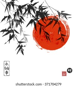 Bamboo trees and red sun hand-drawn with ink in traditional Japanese painting style sumi-e  Contains hieroglyphs - happiness, eternity, freedom, luck